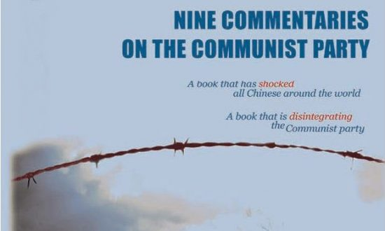 Where the 'Nine Commentaries' Ends, the 'Tuidang' Movement Begins