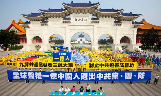 200 Million Chinese Renounce the Communist Party