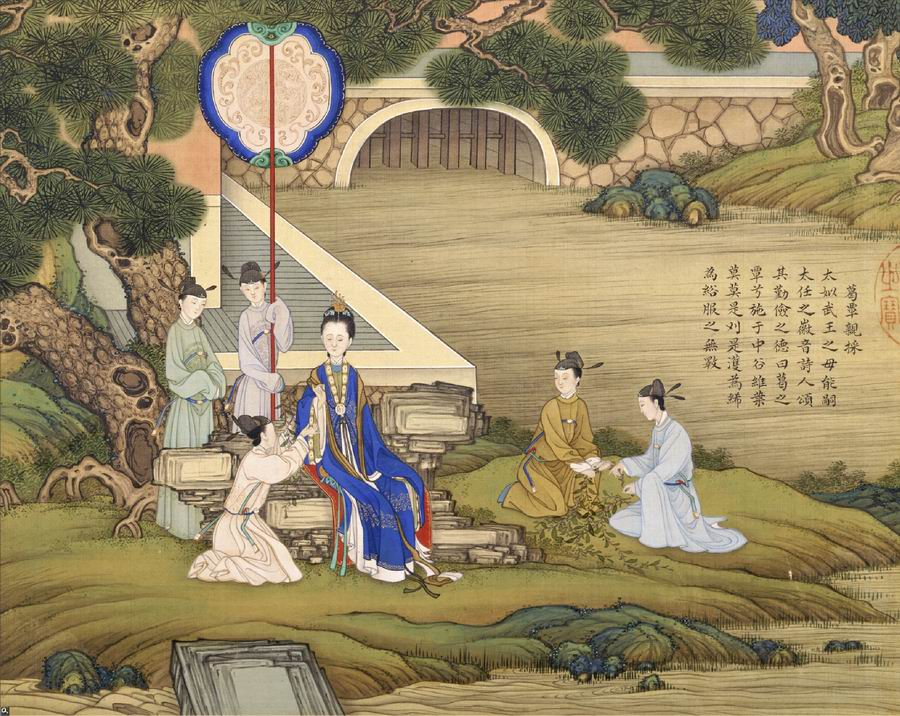 chinese traditional education concept from the