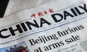 Reading Beijing's Overseas Propaganda Machine