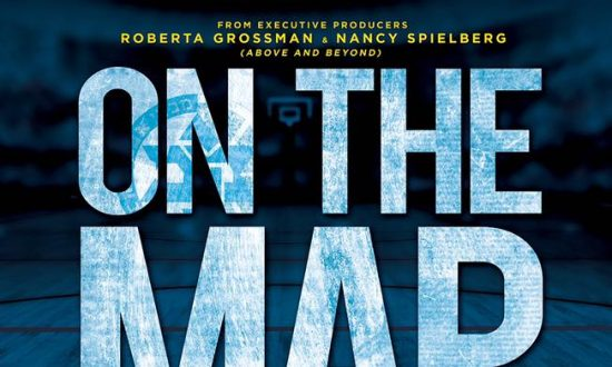 Film Review: 'On the Map'