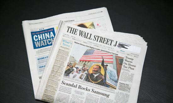 Paid Insert in Wall Street Journal Carries Chinese Propaganda