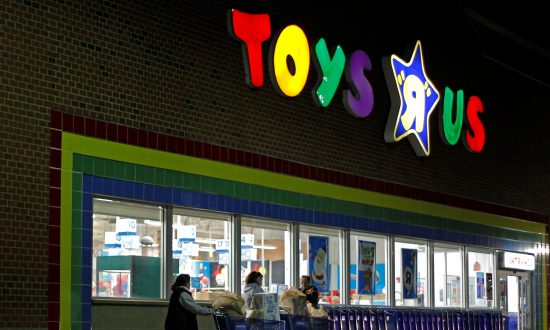 Report: Toys 'R' Us Could Close Another 200 Stores Across US