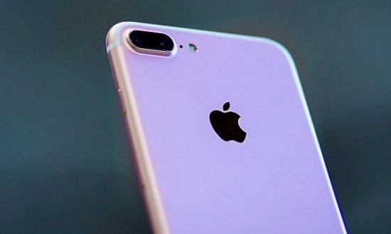 iPhone 7 Saves Woman's Life During Vegas Massacre