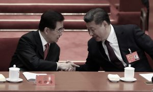 Camera Angles Show Chinese People Who's 'Out' of the Political Game at China's National Congress
