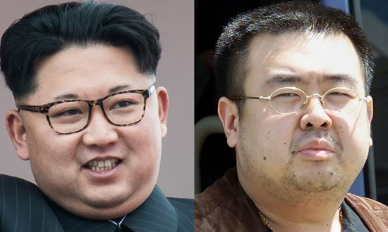 US Sanctions North Korea for Killing of Leader's Half-Brother With VX Chemical