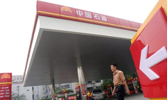 Congressional Commission Urges Ban on Sale of American Assets to China's State-Owned Enterprises