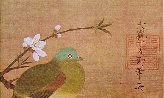 The Art of China's Bird-Flower Painting