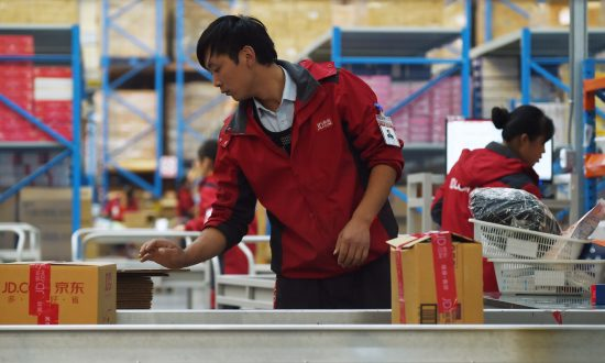 China's Amazon Battles Alibaba Online