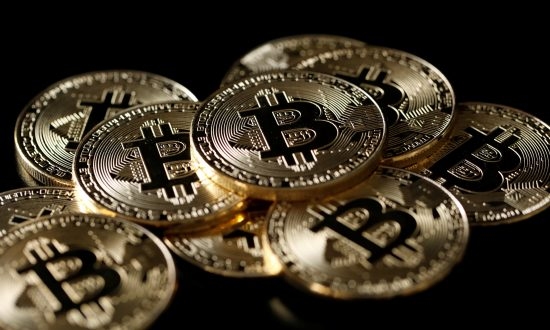 Bitcoin Futures Surge Past $17,000 on Launch Day
