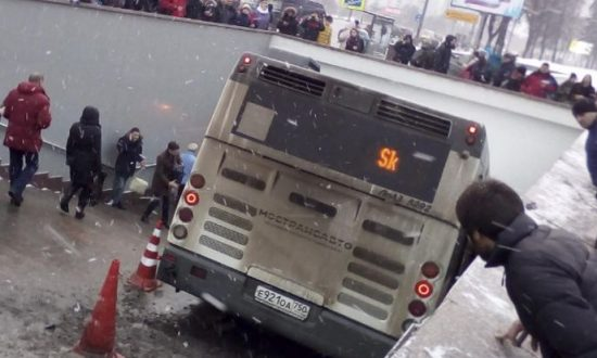 Bus Drives Into Moscow Subway Station, 4 Dead