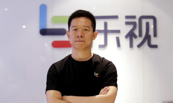 China Regulator Summons Founder of Debt-Laden Tech Conglomerate Jia Yueting Back to China