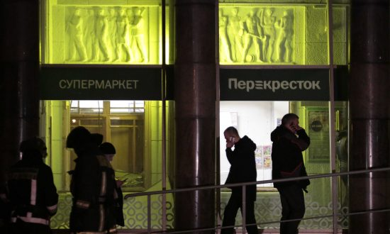 Reports: Explosion Hits St. Petersburg, Russia Supermarket, 10 Injured