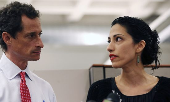 Search Warrant for Anthony Weiner's Laptop Unsealed