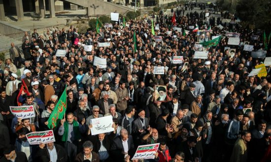 'World Is Watching' Protests in Iran, U.S. Warns