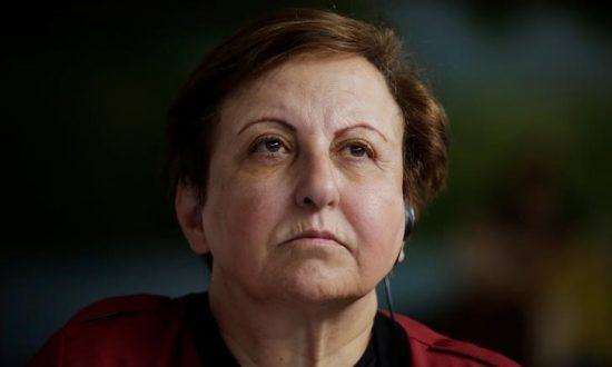 Nobel Peace Laureate Ebadi Urges Iranians to Keep up Protests