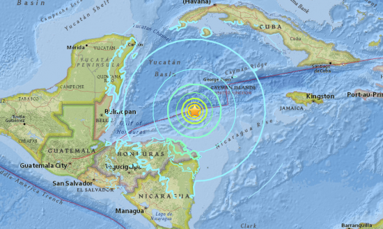 7.6 Magnitude Earthquake Strikes North of Honduras