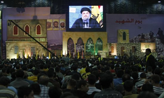 DOJ Announces Task Force to Investigate Obama-Era Drug Trade by Hezbollah