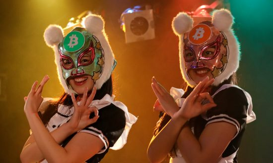 Japanese Pop Group Chants Cryptocurrency Choruses