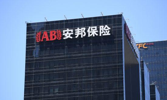 After Upsetting Chinese Regime, Insurer Anbang Now Under Regulator's Control