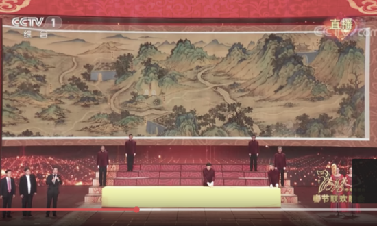 Netizens Dig Into Chinese Regime's Dubious Claims About Historical Painting, Suspect Its Use as Propaganda Tool