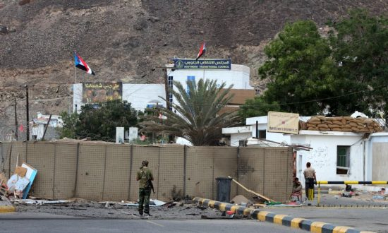 At Least 14 Dead in Attack on Yemen Counter-Terrorism Base