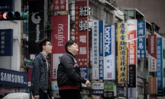 Chinese Regime Holds Out Economic Carrots to Taiwanese, but the Gifts Invite Skepticism