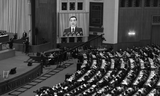 Names to Watch During the Chinese Communist Party's Ongoing 'Lianghui' Sessions