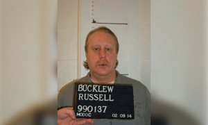 Missouri Murderer Gets Stay of Execution From Supreme Court