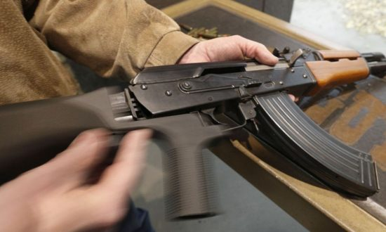 Police: 3-Year-Old Michigan Girl Shot When Grandma Moved AK-47