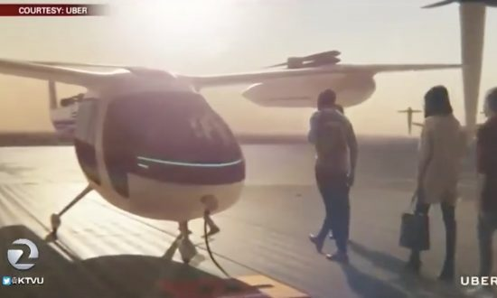 uberAIR: Fly to School, Fly to Work, Fly Home