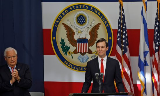 Kushner Talks Peace in Middle East at Opening of US Embassy in Jerusalem