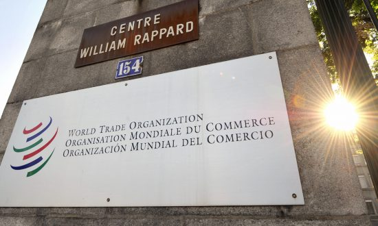 European Union Files WTO Complaint Against China on Unfair Intellectual Property Practices