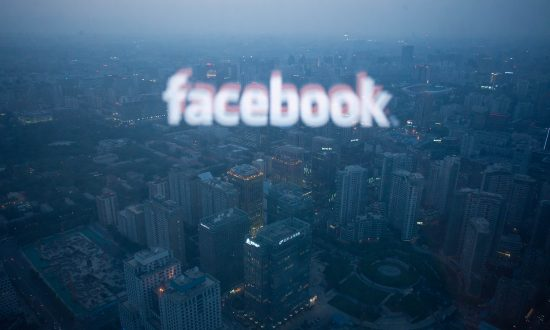 Lawmakers Urge Scrutiny of Facebook Sharing User Data With Chinese Companies