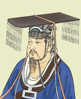 Ancient Chinese Stories: The Story of Emperor Shun