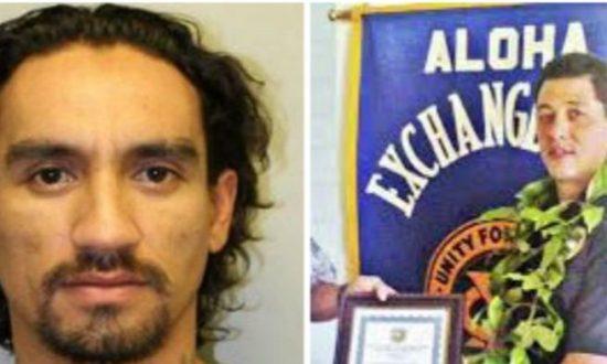Hawaii Police Officer Shot Dead, Manhunt Underway for Suspect