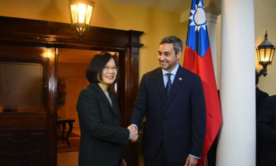 Taiwanese President's Visit to Paraguay Highlights Soybean Issue in Sino–US Trade War